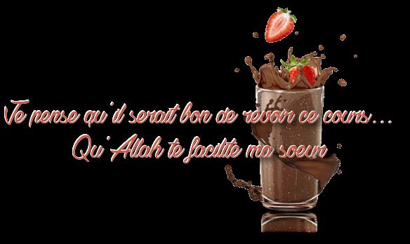 Oumdiyeaddine Tafsir Jouz 'Amma (Session 4) Choco10