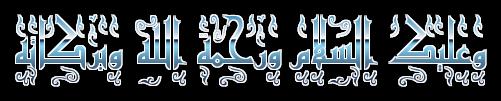 Ummu.adam - Les trésors du Qoran (session 1) Coolte61