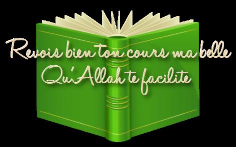 Oumdiyeaddine Tafsir Jouz 'Amma (Session 4) Revoit13