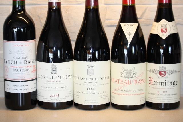 Club des vins d'Abitibi-Ouest - Page 6 Img_0411