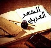 Forumactif.com : talibates Aaaaaa10