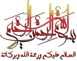 || منزلة الشعر و الشعراء عند العرب || Images11