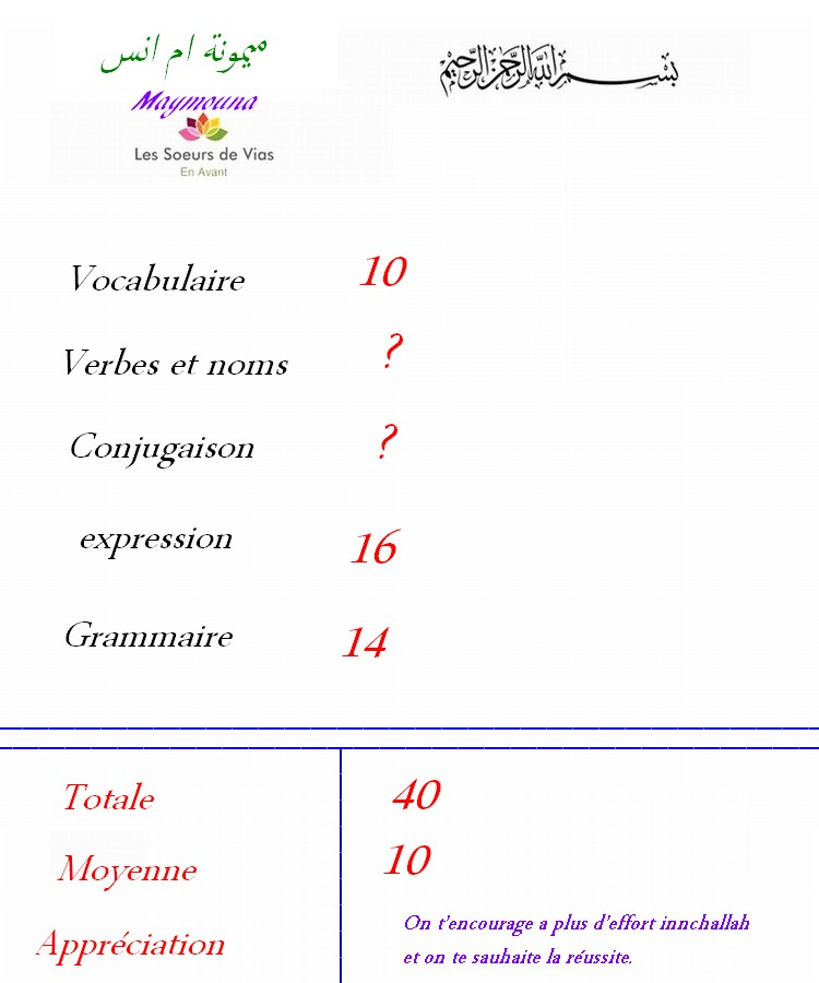 Groupe fracophone 1er année Maymou10