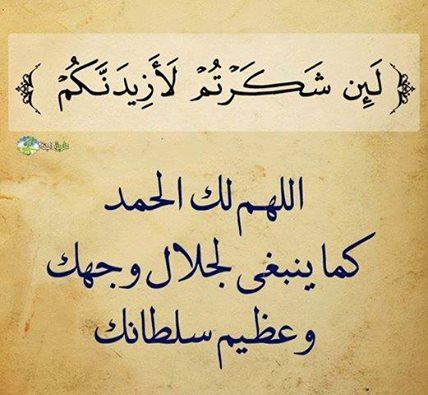 ضبط متون التجويد للشيخ المقرئ حسن الوراقي حفظه الله Shof_410