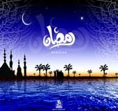 Forumactif.com : talibates Sms_de10