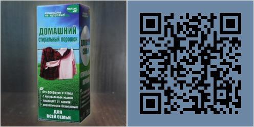 ЧИСТАУН - бесфосфатный стиральный порошок Aeaua_10