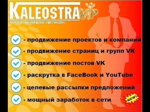 http://kaleostra.com/reg39383 Eaiie10