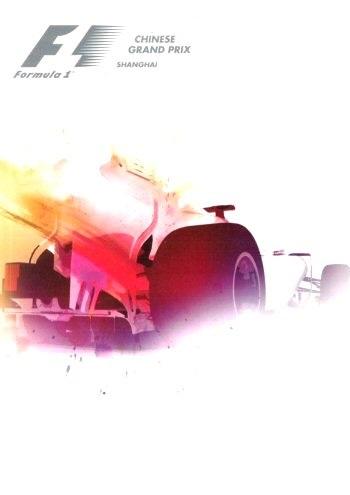 PMU 2016 - Grand Prix de Chine 919a-010