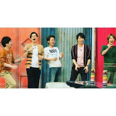 [Album] Japonism - Page 4 0c08c011