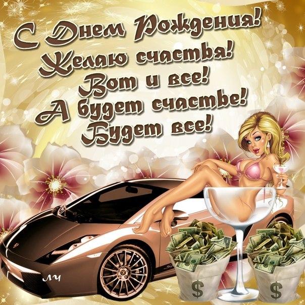 С днем рожденья, Сергей!!! Post-110