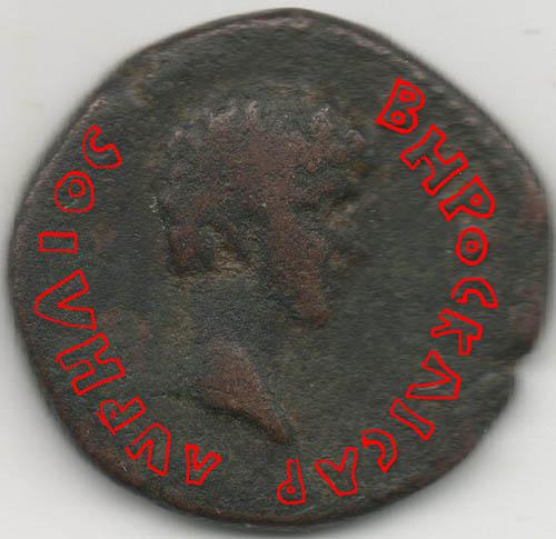Bronze colonie romaine Marc_a10