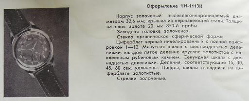 Première Russe vintage... -111310