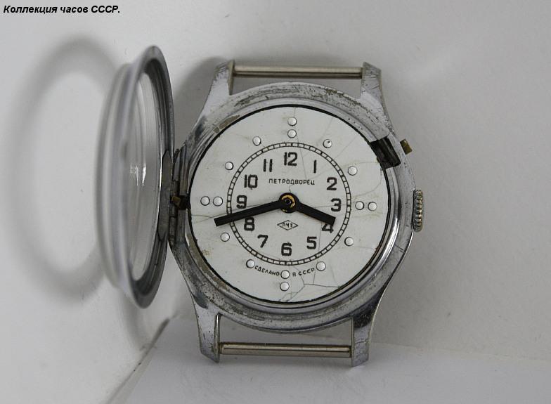 Répertoire des marques des montres soviétiques Mix10010