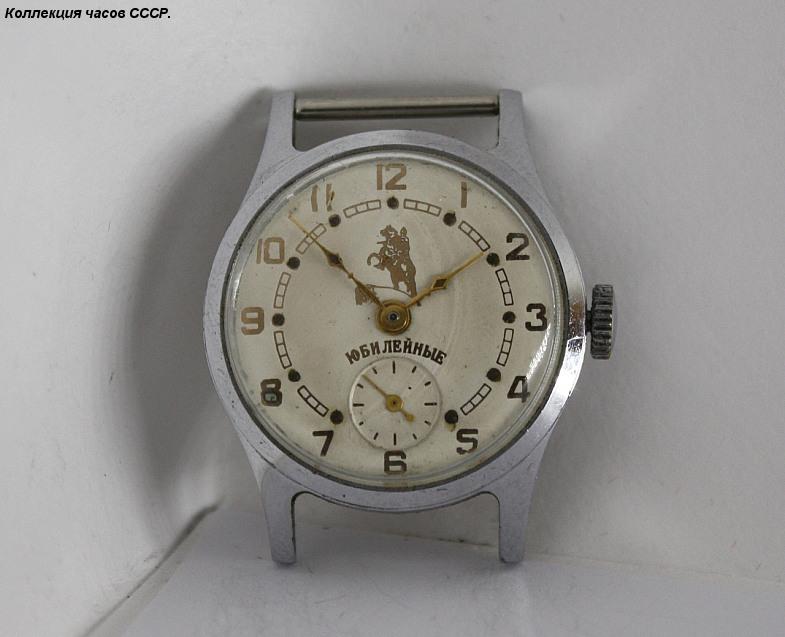 Répertoire des marques des montres soviétiques Mix19610