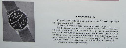Première Russe vintage... Oaeeza10
