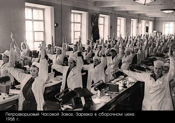 Petite histoire de l'usine de Petrodvorets Raketa10