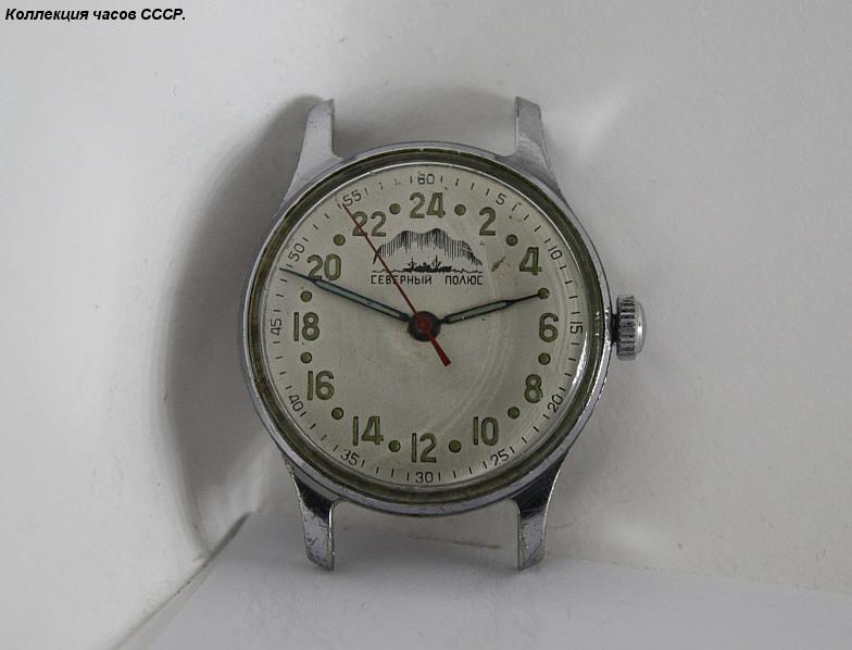 Répertoire des marques des montres soviétiques Sever11