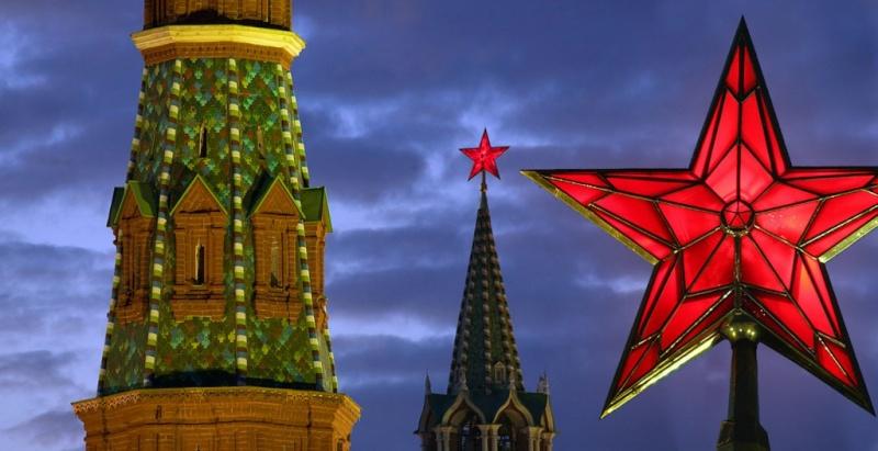 Petite histoire de l'usine de Petrodvorets Star10
