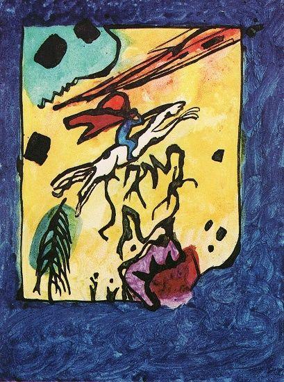 une toile Kandinsky Almana10