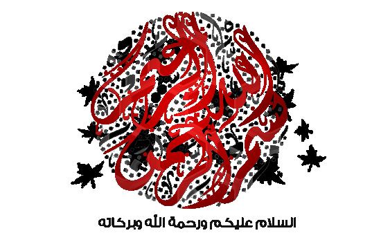 موقع النينجا العربي 727-mo11