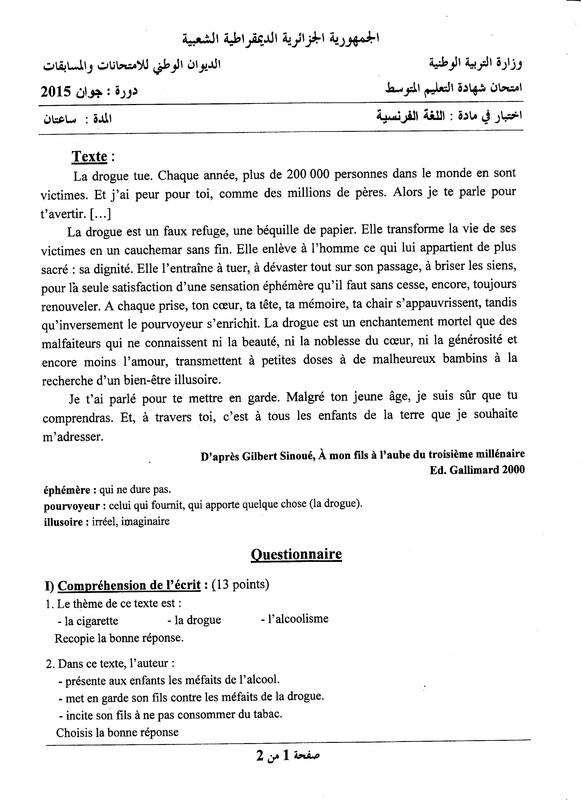 موضوع وحلول شهادة التعليم المتوسط لسنة 2015 لمادة اللغة الفرنسية - مع التصحيح النموذجي تحضيرات التعليم المتوسط 2016 111
