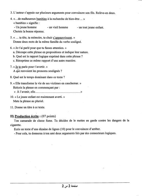 موضوع وحلول شهادة التعليم المتوسط لسنة 2015 لمادة اللغة الفرنسية - مع التصحيح النموذجي تحضيرات التعليم المتوسط 2016 211