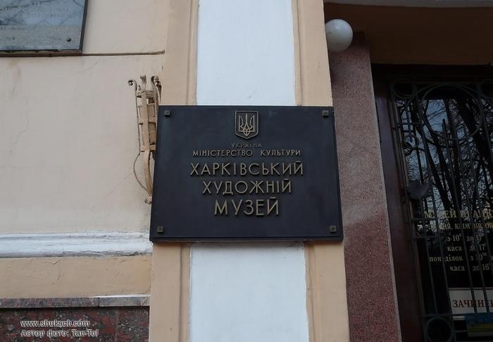 Первая столица Украины - Харьков - Страница 2 P1020910
