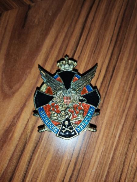 Insigne calot Serbe Img_2170
