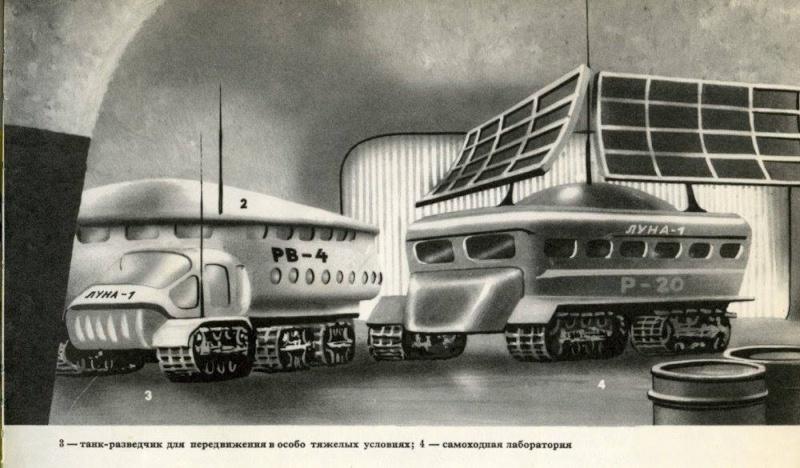 Teodor Rotreckl  - Six Days on Luna One (USSR, 1965) 12419010