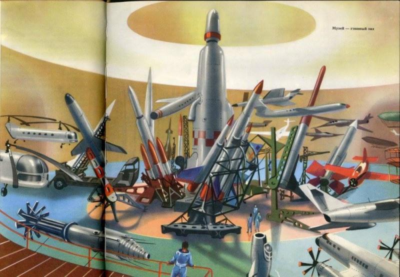 Teodor Rotreckl  - Six Days on Luna One (USSR, 1965) 12465810