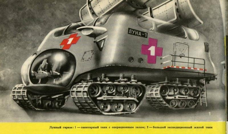 Teodor Rotreckl  - Six Days on Luna One (USSR, 1965) 12491810