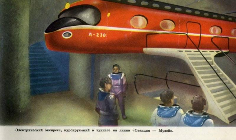 Teodor Rotreckl  - Six Days on Luna One (USSR, 1965) 12525410