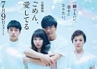 T-Drama: Black and white Gomen_12