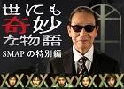 Mizuki no Drama & Tokio Sorafune no Fansub - Portail Rcaijh10