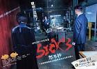 Mizuki no Drama & Tokio Sorafune no Fansub - Portail Sicks_10
