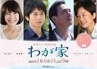Mizuki no Drama & Tokio Sorafune no Fansub - Portail Wagaya11