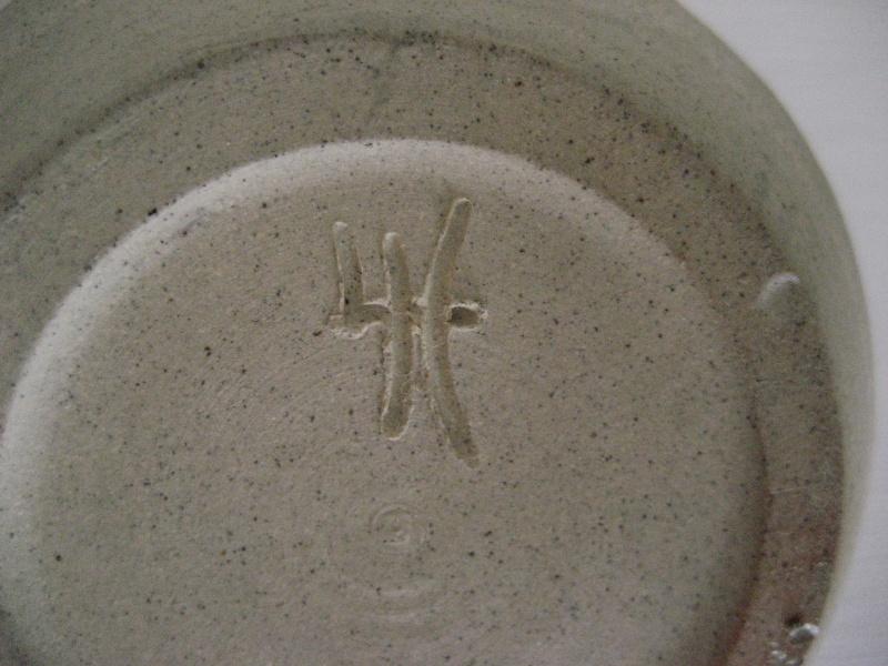 Tiny Single Handled Stoneware Sauce Dish LH? Img_3816