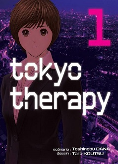 Tokyo Therapy  16080710