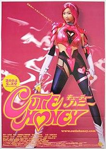 Cutey Honey (le film) 220px-11