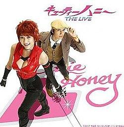 Cutey Honey (La série) 250px-10