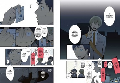 Relife Relife11