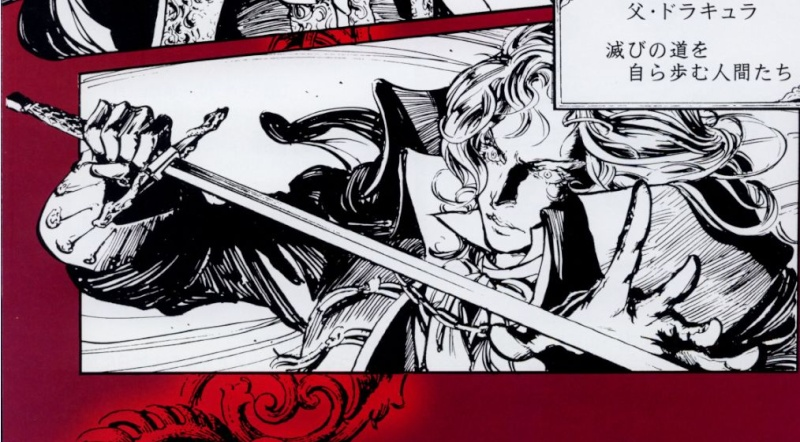 Alucard Adrian Fahrenheit Tepes Dracula of Castlevania Konami11