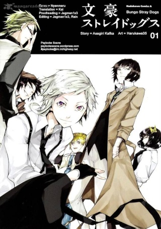 [ANIME] Bungou Stray Dogs Image19