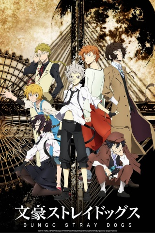 [ANIME] Bungou Stray Dogs Image21