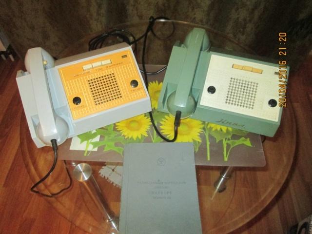 Радиостанции специального назначения Oaaiiz31