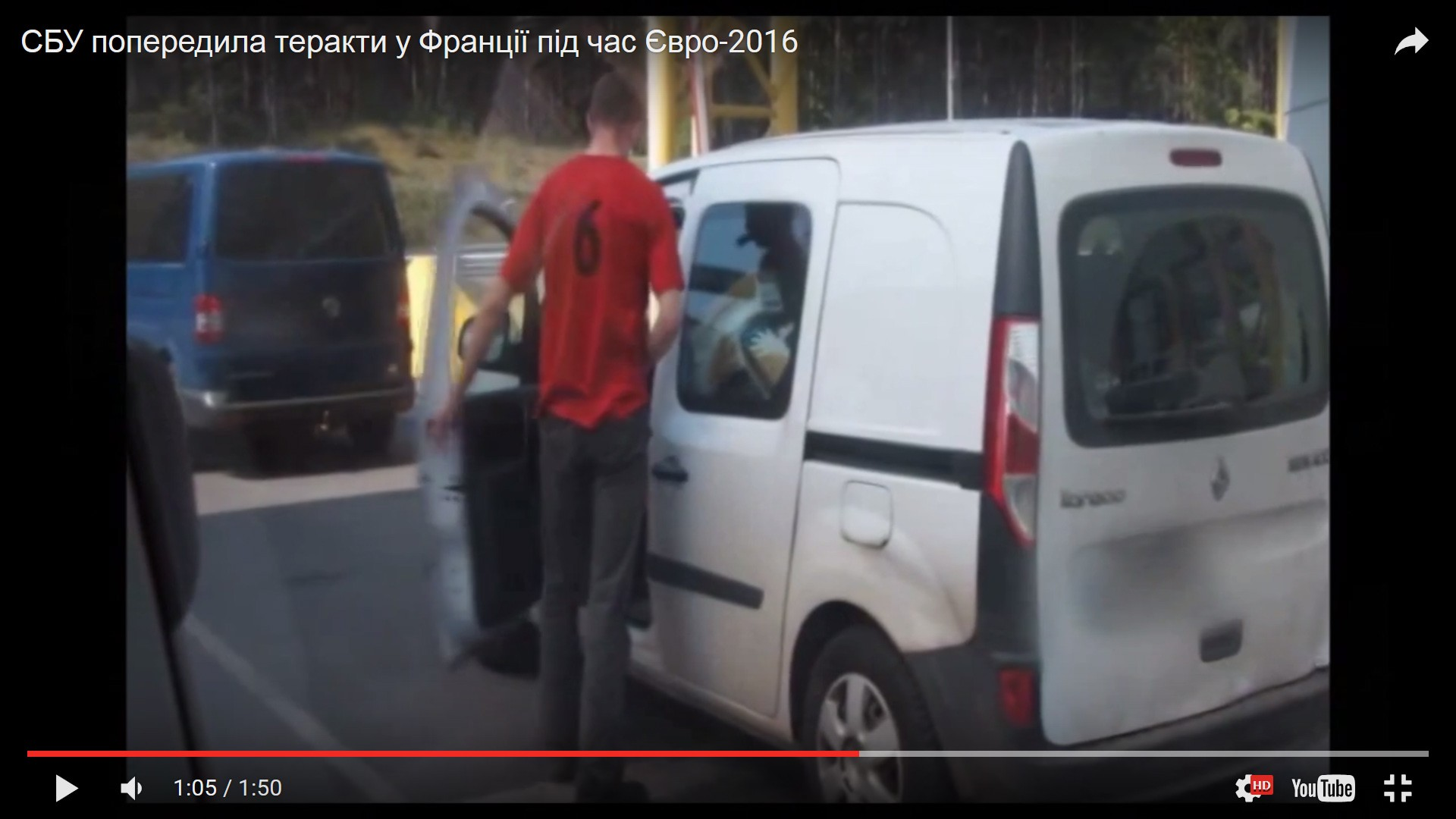 Franzose in der Ukraine festgenommen - Codierten Nachrichten auf der Spur Gr110