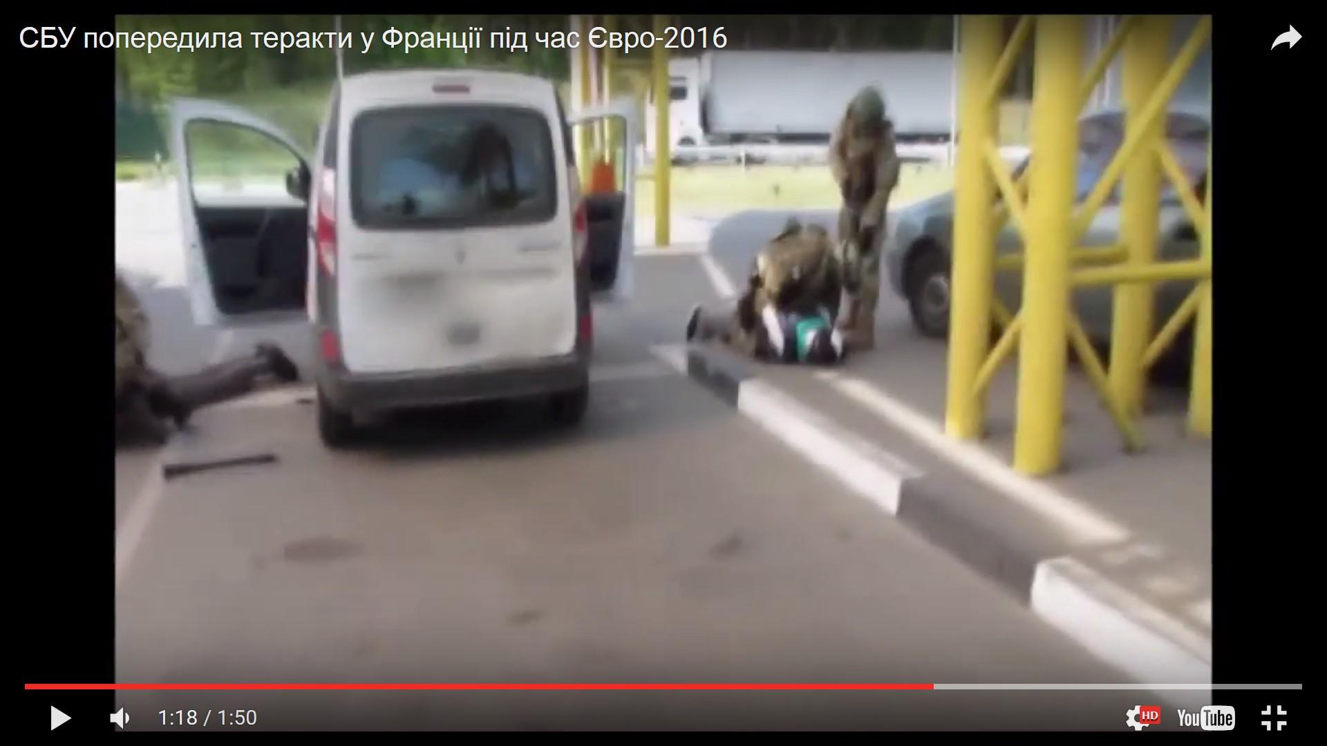 Franzose in der Ukraine festgenommen - Codierten Nachrichten auf der Spur Gr410