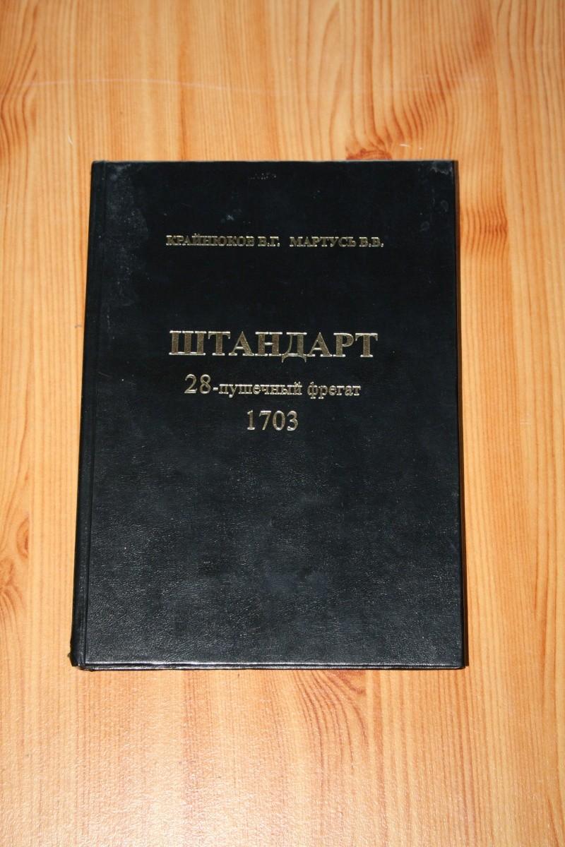 La Marine russe Img_7448