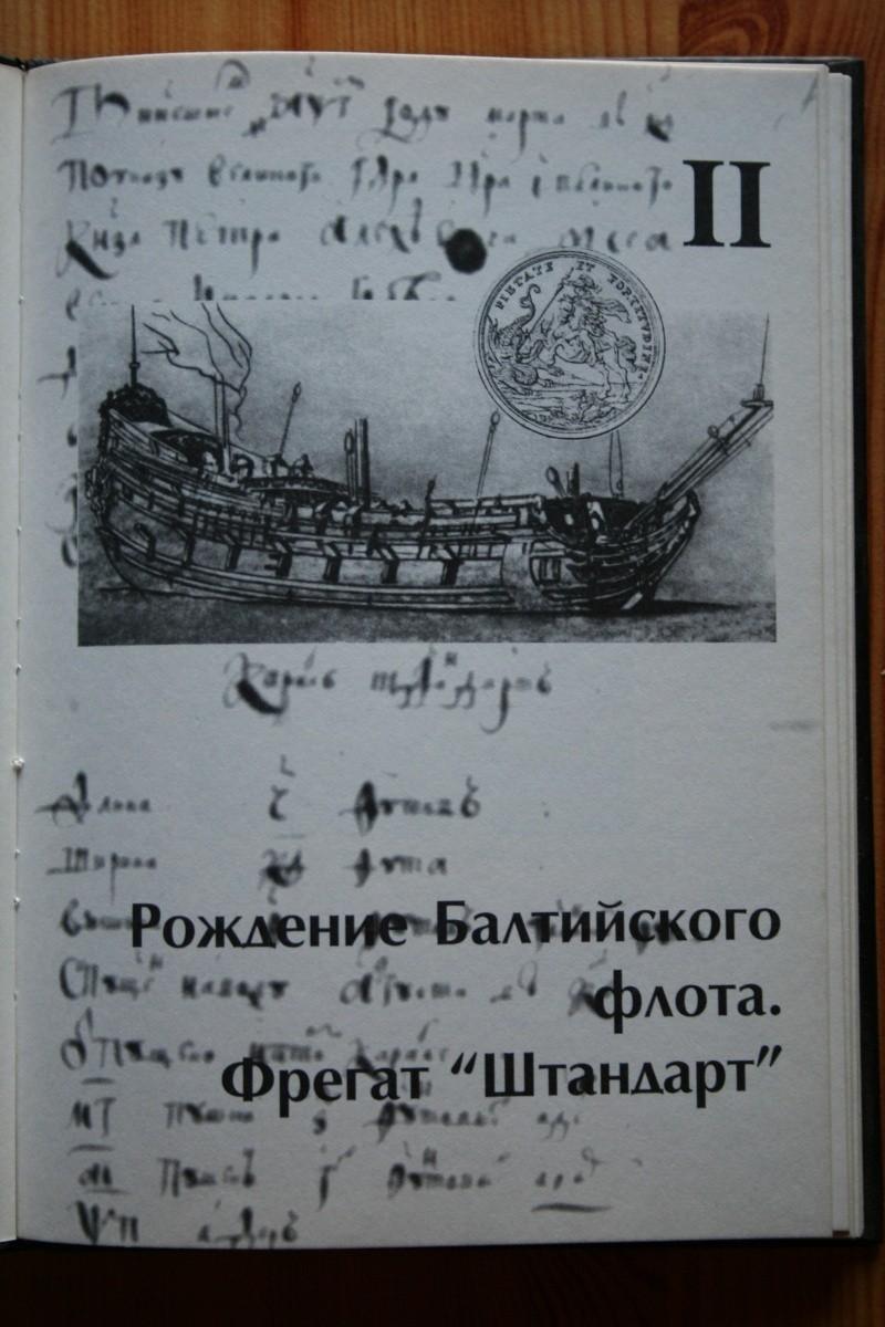 La Marine russe Img_7449
