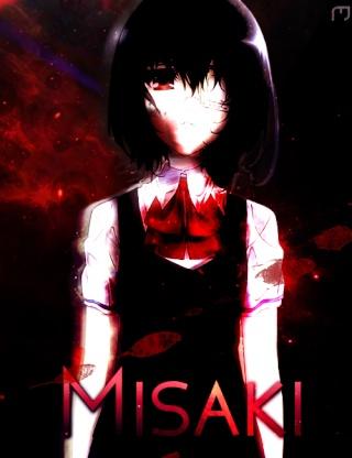 La galerie d'un jeune otaku  Logo_m13